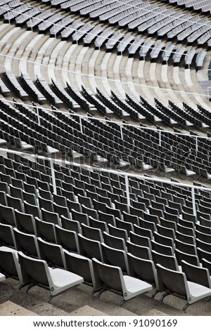 The empty barcelona olympic stadium - stock photo