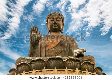 The enormous Tian Tan Buddha at Po Lin Monastery in Hong Kong. - stock photo