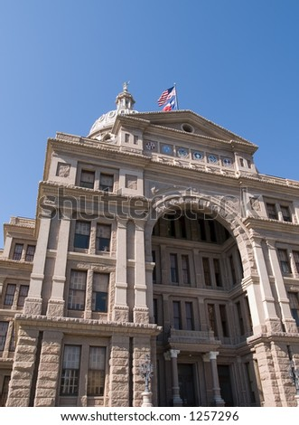 The entrance to the historic Capitol of the State of Texas. - stock photo