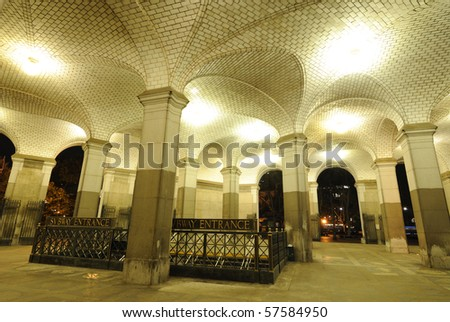 The entrance to the subway in New York City's Municipal Building.