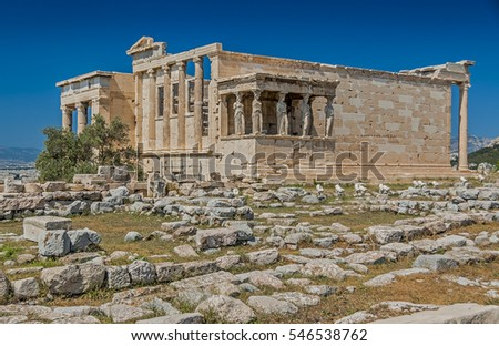 The Erechtheum on the Acropolis, Athens, Greece