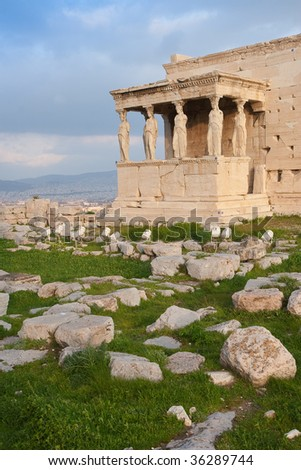 The Erechtheum temple on Acropolis - stock photo