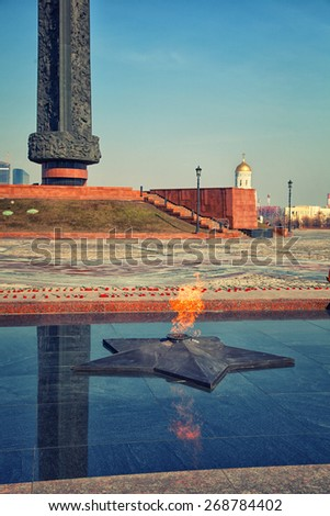The eternal flame at the Poklonnaya Hill in Moscow. Symbol of Victory in Great Patriotic War - stock photo