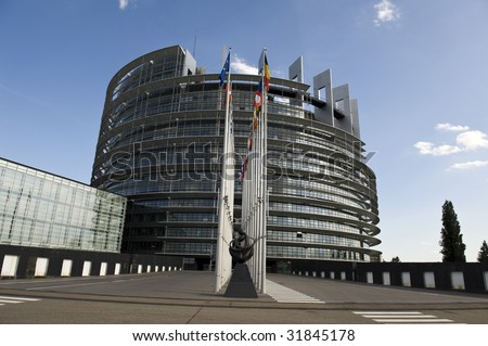 The European Parliament building, in Strasbourg, France