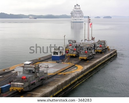 The exit of the Gatun Lock in the Panama Canal - stock photo