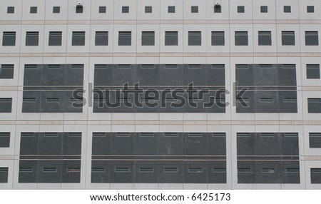 The exterior of a modern city jail - stock photo