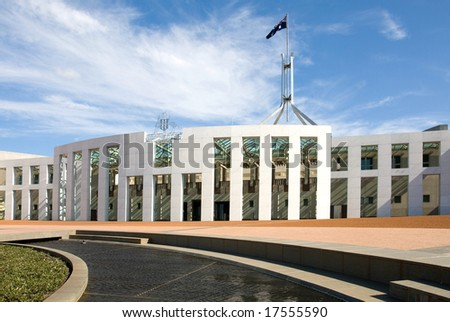 The facade of the main entrance in to Parliament House, Canberra, Australia - stock photo