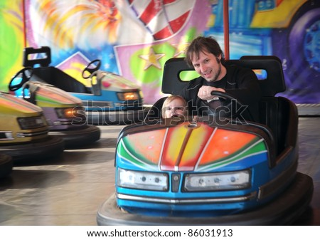 The fairground attractions at amusement park . - stock photo