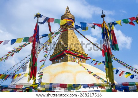 The famous Buddhist stupa at Boudanath, in Nepal.