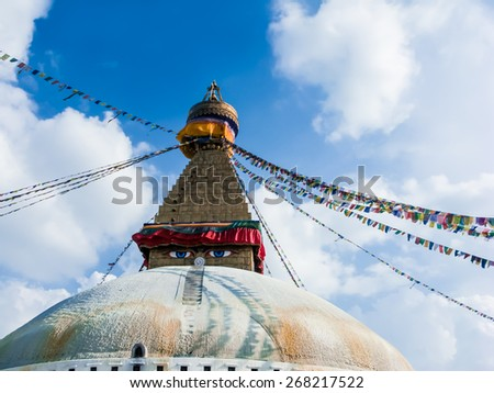 The famous Buddhist stupa at Boudanath, in Nepal.  - stock photo