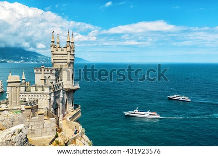 The famous castle Swallow's Nest on the rock in the Black Sea in Crimea, Russia