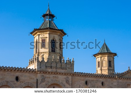 The famous Chateau Cos D'Estournel, Bordeaux Region, France
