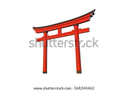 the famous floating  gate of the  Shrine 