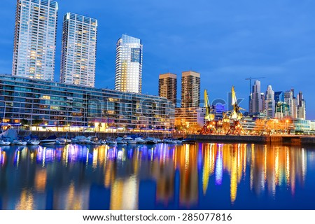 The famous neighborhood of Puerto Madero in Buenos Aires, Argentina at night.  - stock photo