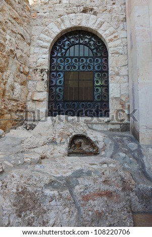The famous sacred stone in the garden of Gethsemane. Jerusalem - stock photo