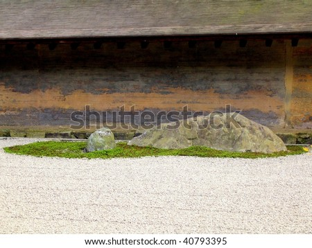 The famous zen garden of Ryoanji temple in Kyoto, Japan - stock photo