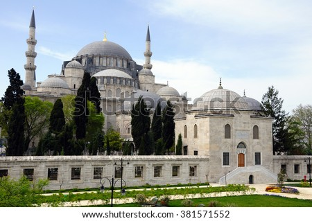 The Fatih Mosque (Conqueror) or blue in Istanbul, Turkey - Islamic architecture in Istanbul. - stock photo