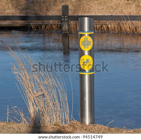 The finish line of the famous dutch Elfstedentocht (ice skating) - stock photo