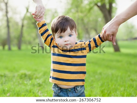 The first steps baby - stock photo