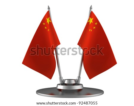 The flag of China - stock photo
