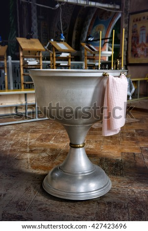 the font in the Orthodox Church - stock photo