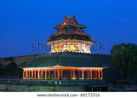The Forbidden City at dusk. Beijing, China. Beautiful scenery - stock photo