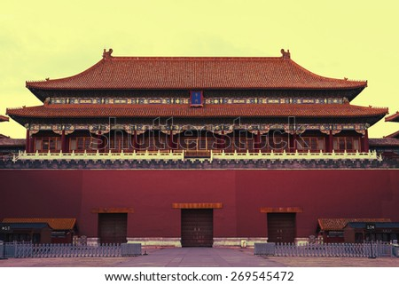 The Forbidden City in Beijing, China. - stock photo