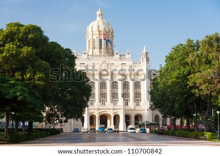 The former Presidential Palace  in Old Havana, currently the Museum of the Revolution - stock photo