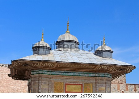 The Fountain of Sultan Ahmed III in Istanbul, Turkey - stock photo