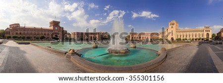 The fountain on a central square of the city of Yerevan in Armenia - stock photo