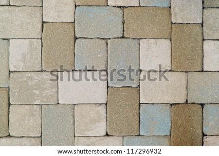 The fragment of sidewalk - stock photo
