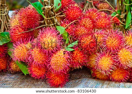 The Fresh rambutan