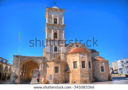 The fromt of the Church of Saint Lazarus, a late-9th century church in Larnaca in HDR on a clear blue sky - stock photo