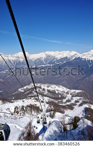 The funicular in the mountains