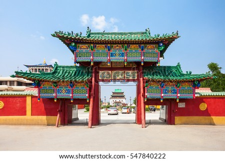 The Gandantegchinlen or Gandan Monastery is a Chinese style Tibetan Buddhist monastery in the Mongolian capital of Ulaanbaatar