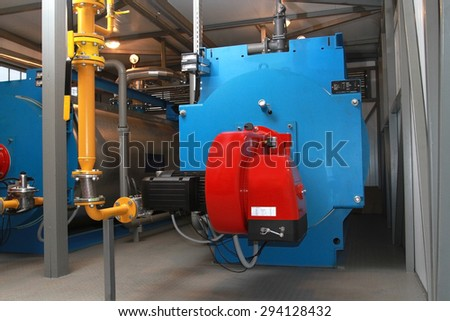 The gas equipment of the boiler in modern boiler-house