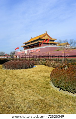 The Gate of Heavenly Peace (Tiananmen) in Beijing, China - stock photo