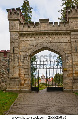 The gates of the new Sigulda castle, Latvia - stock photo