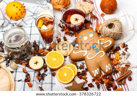 the giant gingerbread - stock photo