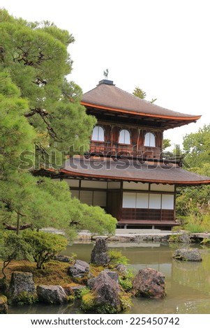 The Ginkakuji Temple (The Silver Pavilion) in Kyoto, Japan  - stock photo