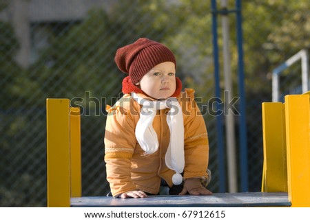 The girl on walk - stock photo