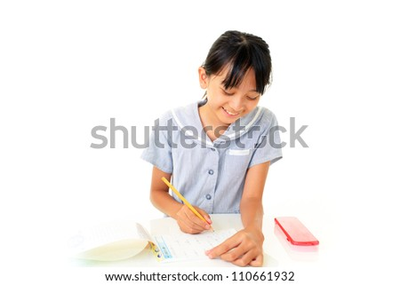 The girl who studies delightfully - stock photo