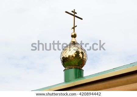 The Golden dome and Orthodox cross