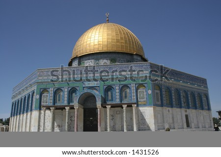 The Golden Dome of the Rock, Jerusalem,Israel,