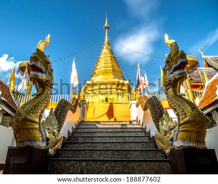 the golden pagoda with king of nagas ladder path