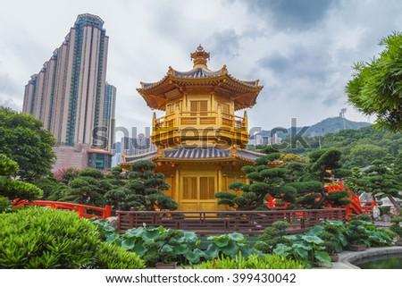 The Golden Pavilion of Perfection in Nan Lian Garden, Hong Kong - stock photo