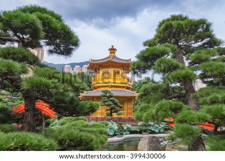 The Golden Pavilion of Perfection in Nan Lian Garden, Hong KongThe Golden Pavilion of Perfection in Nan Lian Garden, Hong Kong - stock photo