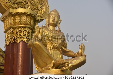 Golden Temple Largest Theravada Buddhist Temple Stock Photo Royalty