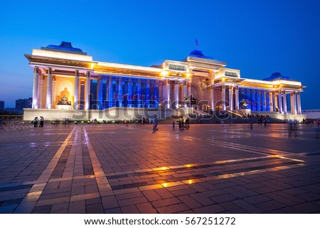 The Government Palace at night. Its located on the north side of Chinggis Square or Sukhbaatar Square in Ulaanbaatar, the capital city of Mongolia.