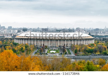 The Grand Sports Arena of the Luzhniki Olympic Complex, view from Vorobyovy Gory - stock photo